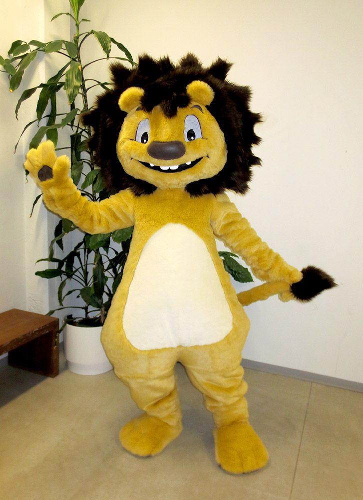 Kauppakeskus Sellon maskotti leijona Jellona
